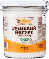 Йогурт 3.8% Греческий Своє с/б 300г