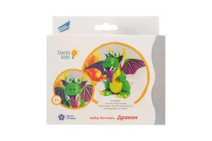 Набор для лепки Genio Kids Дракон TA1075