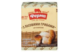 Сир плавлений 55% з лісовими грибами Ферма м/у 90г