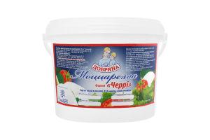 Сыр 45% мягкий в рассоле Черри Моцарелла Добряна кг
