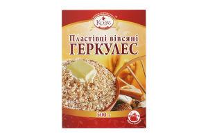 Пластівці вівсяні Геркулес Козуб продукт к/у 500г