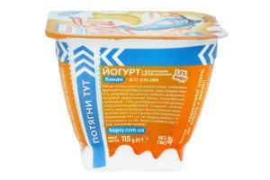Йогурт 1.5% Банан Хопси Яготинське для дiтей ст 115г