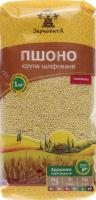Пшено шлифованное Зерновита м/у 1кг
