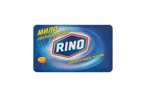 RINO мило господарське 72% д/всіх видів тканин 125г