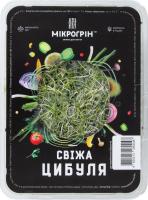 Цибуля свіжа Мікрогрін п/у 50г