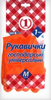 Рукавички господарські універсальні р.М 1 пара