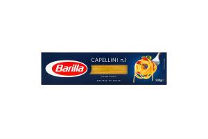 Макаронные изделия Capellini №1 Barilla к/у 500г