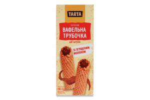 Тістечко Вафельна трубочка зі згущеним молоком Tarta к/у 2х55г