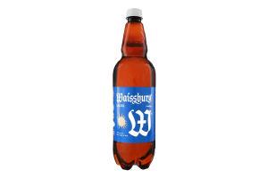 Пиво 1л 4.7% світле Waissburg Уманьпиво п/бут