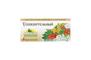 Фиточай с плодов, растений и трав Успокаивающий Карпатская лечебница к/у 25х1г