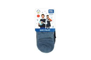 Шкарпетки дитячі Boy&Girl №050 22-24 асорті 3 пари