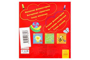 Книга Багаторазові малювалки в асор Ранок