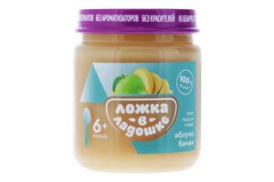 Пюре для детей от 6мес Яблоко-банан Ложка в ладошке с/б 100г