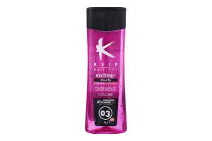 Шампунь для волосся Досконалість Keir 250мл