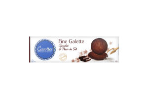 Печенье Gavоttes в шоколаде с солью