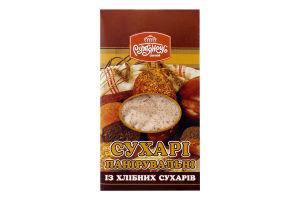 Сухарі панірувальні з хлібних сухарів Рум'янець к/у 250г