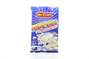 Попкорн с солью для СВЧ Mc'Corn м/у 90г