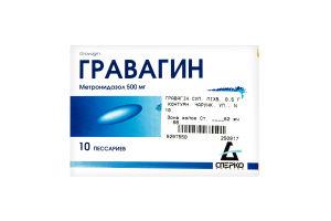 Гравагін супп. №10 ваг.(метронідазол 500 мг.)