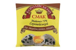 Майонез 72% Європейський на перепелиних яйцях Королівський смак м/у 380г