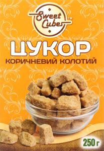 Цукор коричневий колотий Sweet Cubes к/у 250г