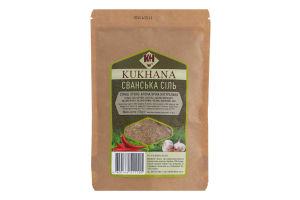 Смесь пряно-ароматическая натуральная Сванская соль Kukhana д/п 210г
