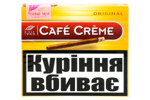 Сигариллы Coffe Crem 10шт