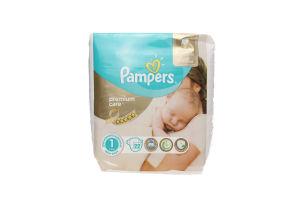 Подгузники детские 2-5кг Newborn Premium сare Pampers 22шт