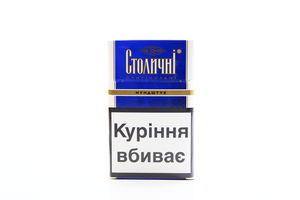 Сигарети Столичні Оригінальні Сині мундштук