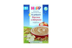 Каша молочная для детей от 5мес Овсяная с яблоком Спокойной ночи Hipp к/у 250г