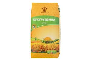 Крупа кукурузная Зерновита м/у 1кг
