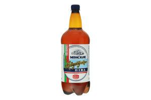 Пиво 1.5л 5% светлое Мінскае Жыгулёўскае п/бут