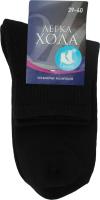 Шкарпетки чоловічі Легка Хода №6331 25 чорний