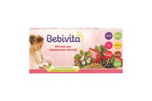 Фиточай для повышения лактации Bebivita к/у 20х1.5г