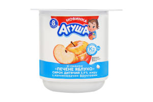 Творожок 3.9% для детей от 8мес с фруктовым наполнителем печеное яблоко Агуша ст 100г