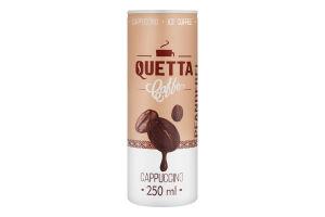 Кофе холодный Quetta с ароматом капучино