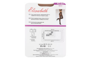 Колготки жіночі Elizabeth Bikini 40den 3 visone