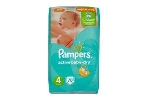 Подгузники Active baby Maxi Джамбо Pampers 7-18кг 70шт
