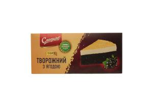 Торт Творожный с ягодой Сладков к/у 450г