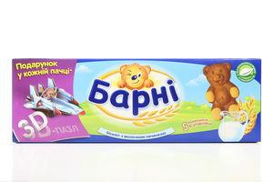 Бисквит медвежонок Барни с молочной начинкой Kraft к/у 150г