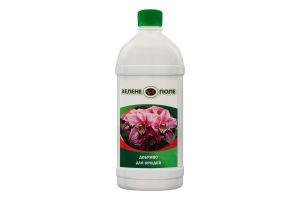 Добриво рідке органічне для орхідей Зелене поле 500мл