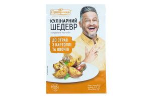 Приправа для картофеля и овощей Bon Delice Кулинарный шедевр Приправка м/у 30г