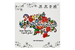 Гра настільна для дітей від 12років №30815 Be Ukrainian Strateg 1шт