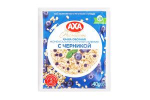 Каша овсяная с черникой Premium Аха м/у 40г