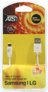 Дата кабель Micro USB 1.5м ATS 1шт