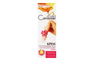 Крем для депіляції для чутливої шкіри Lady Caramel 100мл