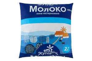 Молоко 2.5% пастеризоване Хуторок м/у 450г