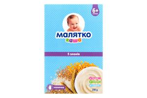 Каша молочная 5 злаков Малятко 200г