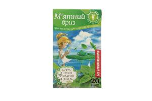 Чай травяной Мятный бриз Аромати Природи к/у 20х1.5г
