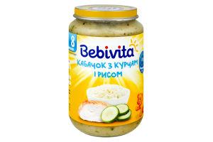 Пюре для детей от 8мес Кабачок с цыпленком и рисом Bebivita с/б 220г
