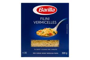 Вироби макаронні Filini Vermicelles №30 Barilla к/у 500г